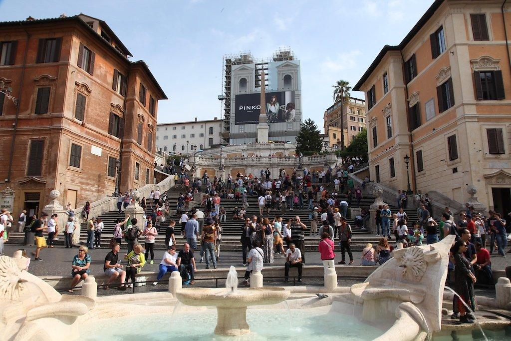 Rome (2014)
